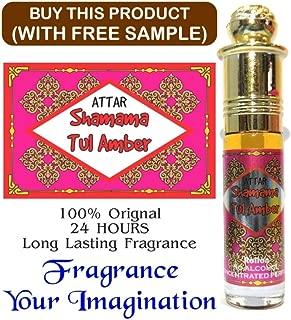 Indra Sugandh Attar Shamama-Tul-Amber 6ml. Pure Amber perfume concentrated oil unisex perfume+Indra Sugandh Attar Mukhallat Al Oudh Perfume For Men Long Lasting 24 Hours Long Lasting UAE Fragrance