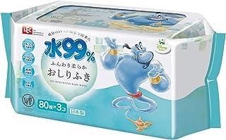 ディズニー 純水99% おしりふき ふんわりタイプ 80枚×3個 (アラジン ジーニー) 日本製