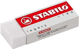 Gomme plastique couleur STABILO LEGEND 5 gommes Pack - 1 de chaque couleur