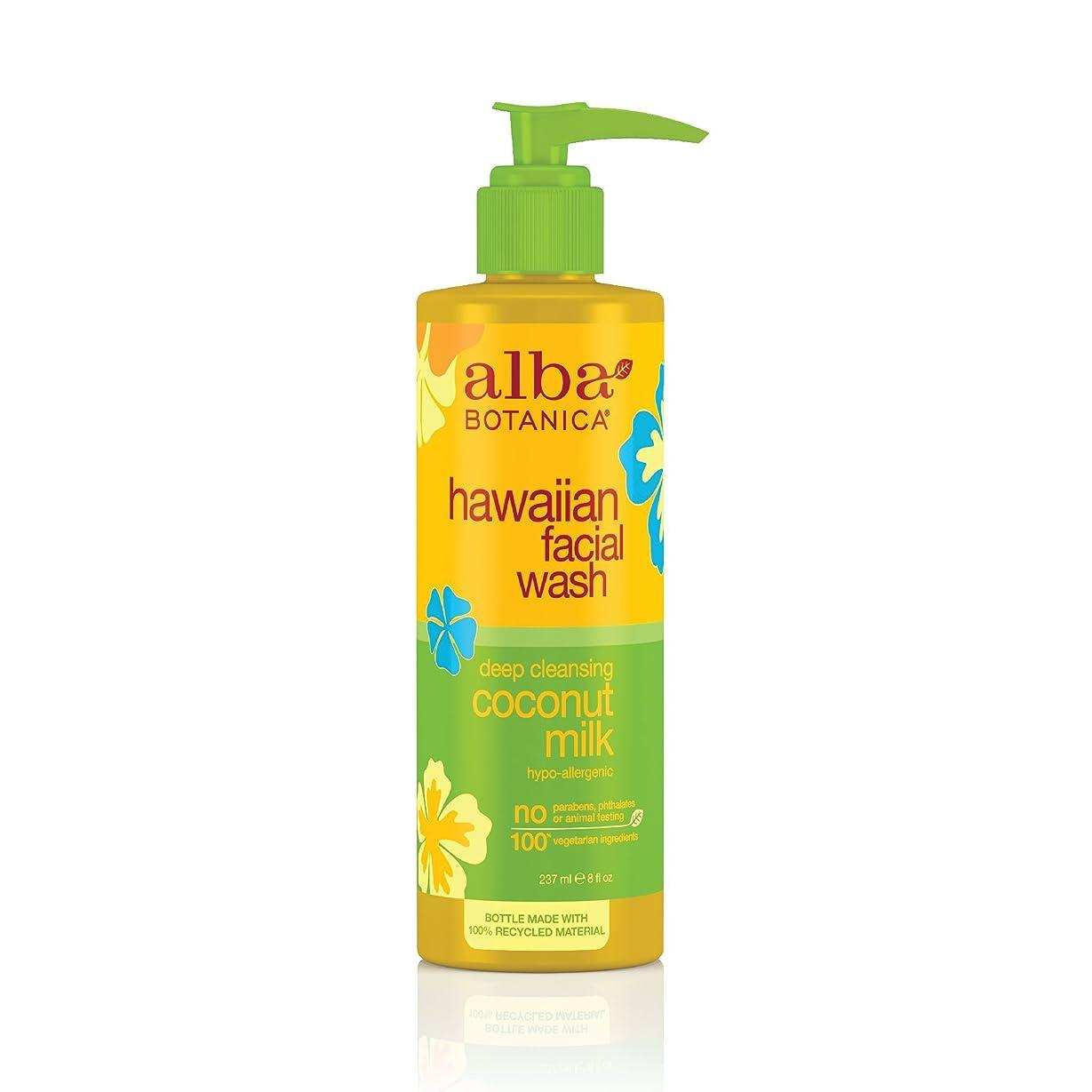 ムスタチオイディオム準備するAlba Botanica Coconut Milk Facial Wash 235 ml (並行輸入品)