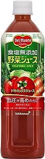 デルモンテ 食塩無添加野菜ジュース900g ×12本[機能性表示食品]