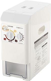 [山善] 圧力式 家庭用精米機 つきたて米の達人 5合用 ホワイト YRP-51(W)