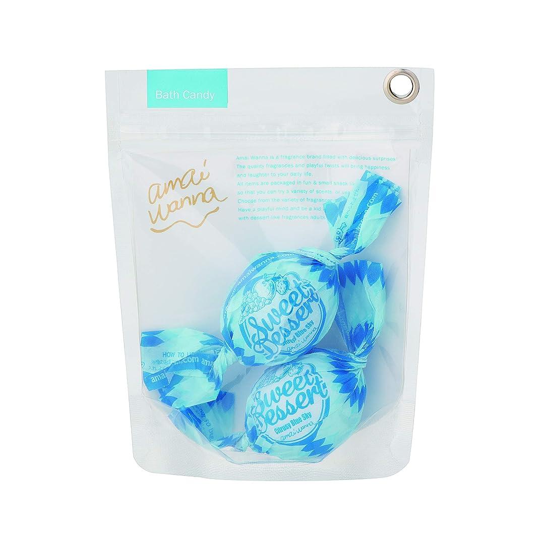 良心旅行者下位アマイワナ バスキャンディーバッグ 青空シトラス 35g×2(発泡タイプ入浴料 2回分 おおらかで凛としたシトラスの香り)