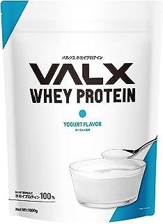 VALX バルクス ホエイ プロテイン ヨーグルト風味 Produced by 山本義徳 1kg