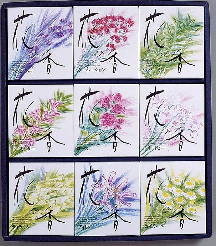 拡大するリマ選択花の香 NHK-30 [医薬部外品]