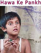 hindi film hawa