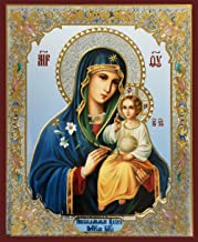 Religious Gifts Virgin Mary Christ Icon Russian Orthodox Catholic Christian Eternal Bloom Wooden 3 Inch, Blue