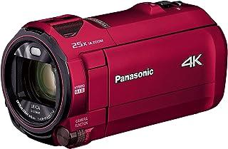 パナソニック 4K ビデオカメラ VZX992M 64GB 光学20倍ズーム アーバンレッド HC-VZX992M-R