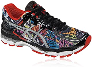 56be23a4f2075 ASICS Gel-Kayano 22 NYC Hommes Running Trainers T5M2N Sneakers Chaussures
