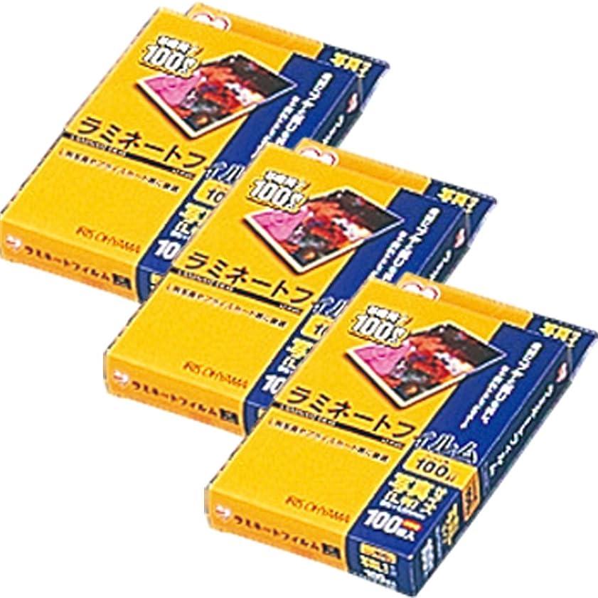 殉教者福祉ジェーンオースティンラミネートフィルム 写真L版サイズ 100マイクロメーター LZ-PL100 (3個セット(100枚×3=300枚)) アイリスオーヤマ