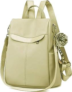 SLIKEE Cute Style female student Oxford Waterproof anti thief school bags backpack girls Daily backpack sling bag (KB-011...