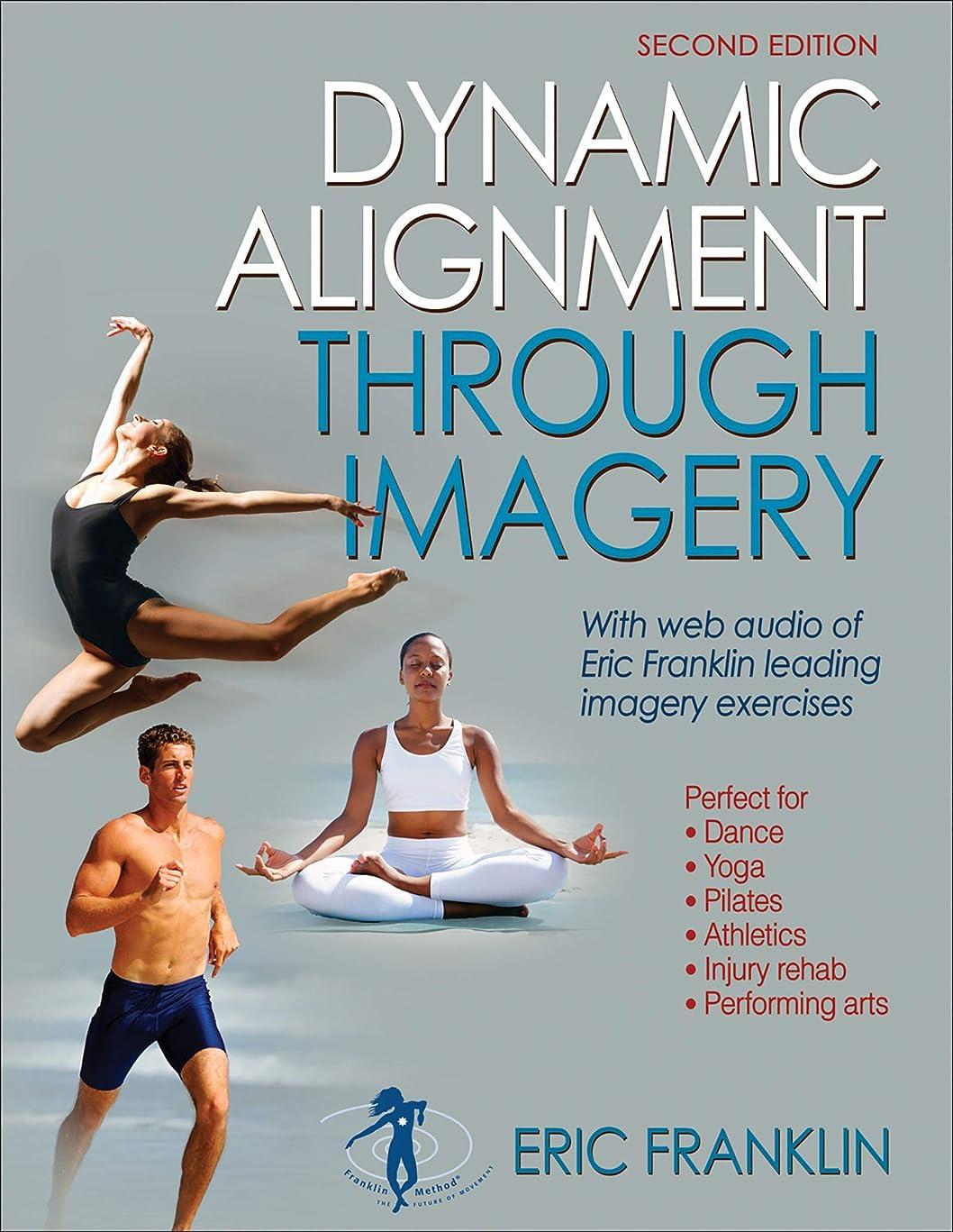 回るできる青Dynamic Alignment Through Imagery (English Edition)