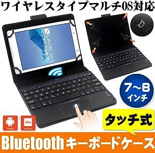 F.G.S Lenovo TAB3 キーボードケース 7-8インチ汎用 タッチパッド搭載 Bluetooth キーボード マルチOS対応 (Android/Windows) [JP配列/US配列両方対応] 超薄型 日本語取扱説明書付き ブラック F.G.S並行輸入品 [並行輸入品]