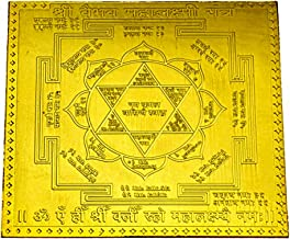 """Shri Vaibhav MahaLaxmi Yantra in Thick Copper/Gold Plated/Pure Silver Premium Quality (6""""X6"""" Gold Plated)"""