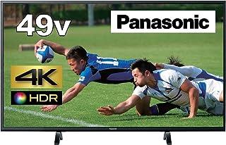 パナソニック 49V型 4K 液晶テレビ ビエラ HDR対応 TH-49FX500