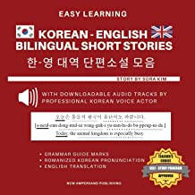 EASY LEARNING KOREAN-ENGLISH BILINGUAL SHORT STORIES