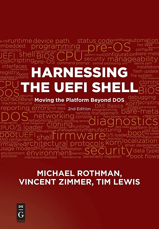 男らしい学習スタンドHarnessing the UEFI Shell: Moving the Platform Beyond DOS