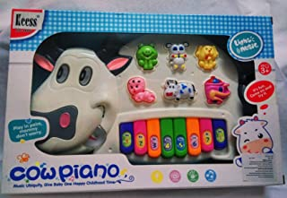 بيانو رائع و مسلى للأطفال يصدر أنوار وموسيقى والعديد من أصوات الحيوانات