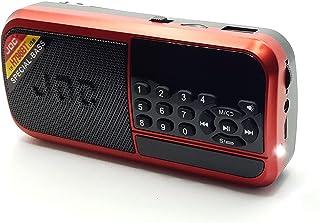 راديو محمول بلوتوث اف ام -يو اس بي- كارت ميموري