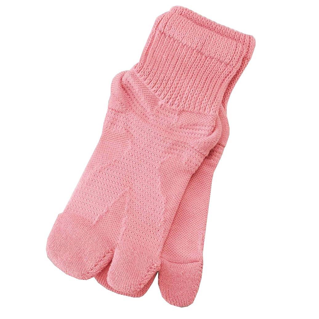 保持コンピューター制約【日本製】歩行サポート足袋ソックス (ピンク, 23~25cm)