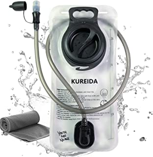 KUREIDA Hydration Bladder 2 Liter Leak Proof Water Reservoir,BPA Free,Wide Opening, Military Water Bladder Combined with H...