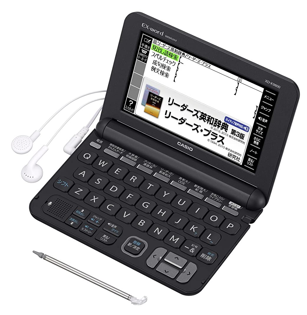 野な解釈的名前カシオ 電子辞書 エクスワード 実践英語モデル XD-K9800BK ブラック