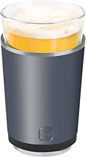 Asobu Beer Vacuum Insulated Double Walled Stainless Steel Beer Pint Sleeve and Pint Glass (Silver)