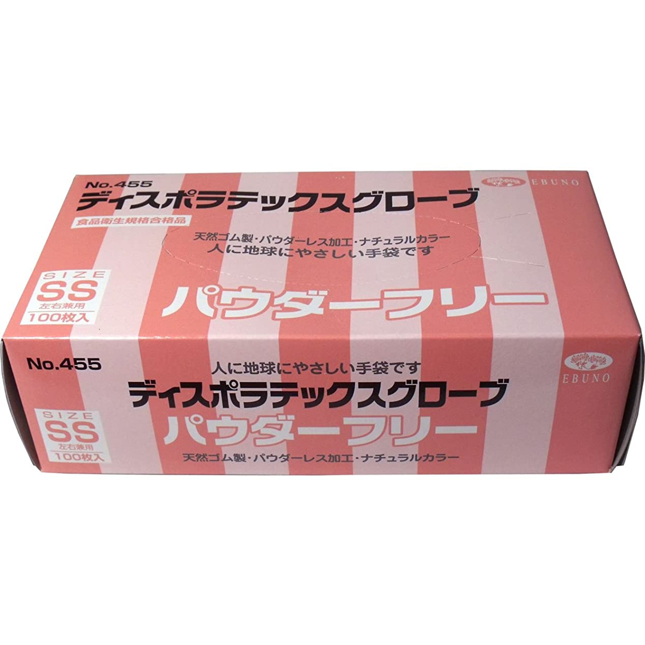 ベース遠いひらめきディスポ ラテックスグローブ(天然ゴム手袋) パウダーフリー SSサイズ 100枚入 ×10個セット