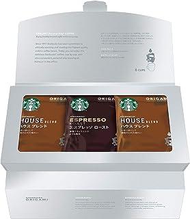 スターバックス オリガミ パーソナルドリップ コーヒー ギフト セット SB-10S