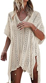 Women's Summer Swimsuit Bikini Beach Swimwear Cover up