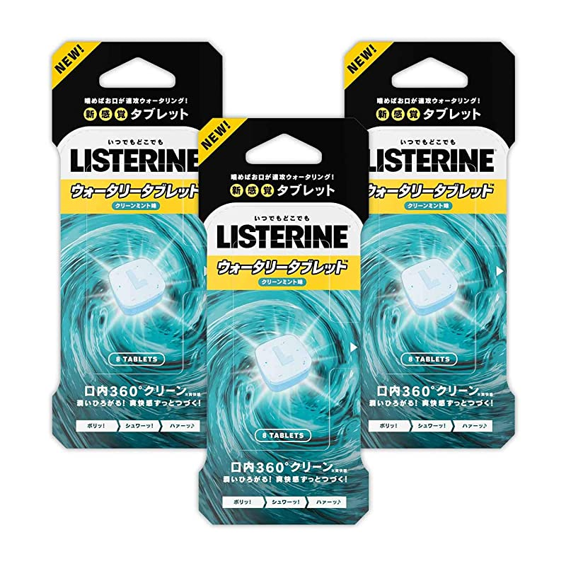 子ペレグリネーション欠乏LISTERINE(リステリン) ウォータリータブレット マウスウォッシュ 8個入×3個 口臭清涼剤