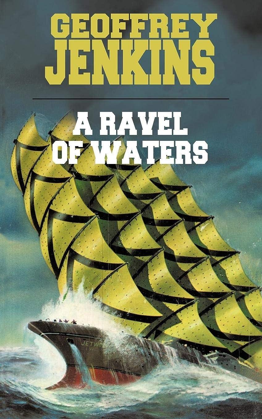 日公式学校A Ravel of Waters