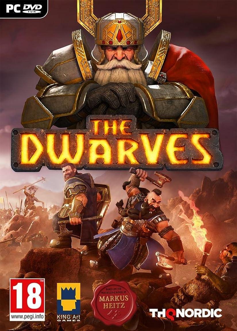 大統領パット無声でThe Dwarves (PC DVD) (輸入版)