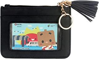 DukeTea Keychain Wallet ID Card Holder Case Coin Purse with Key Ring for Women