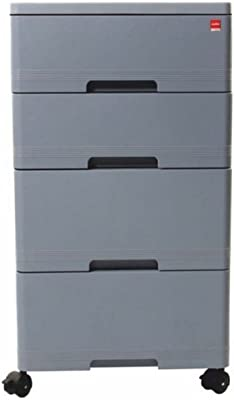 Cello Storewell Chest of Drawers (Ice Grey)