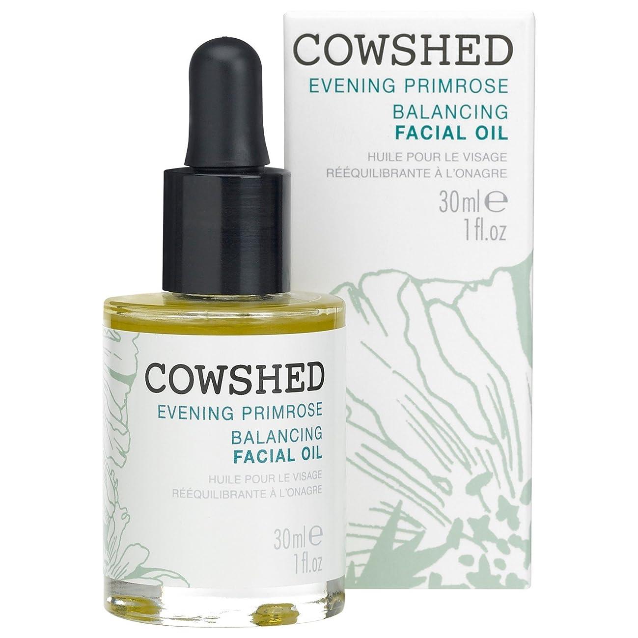 接地フレッシュ独裁フェイシャルオイル30ミリリットルをバランス牛舎月見草 (Cowshed) (x2) - Cowshed Evening Primrose Balancing Facial Oil 30ml (Pack of 2) [並行輸入品]