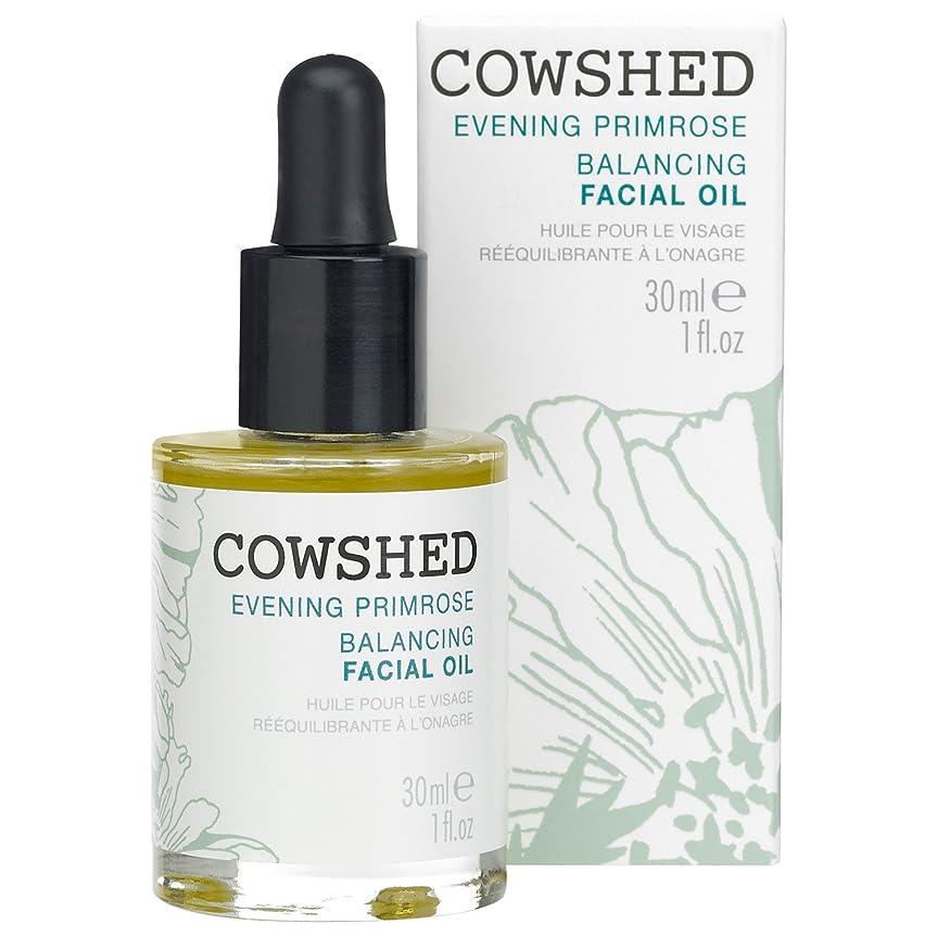 楽しむ信号せがむフェイシャルオイル30ミリリットルをバランス牛舎月見草 (Cowshed) (x2) - Cowshed Evening Primrose Balancing Facial Oil 30ml (Pack of 2) [並行輸入品]