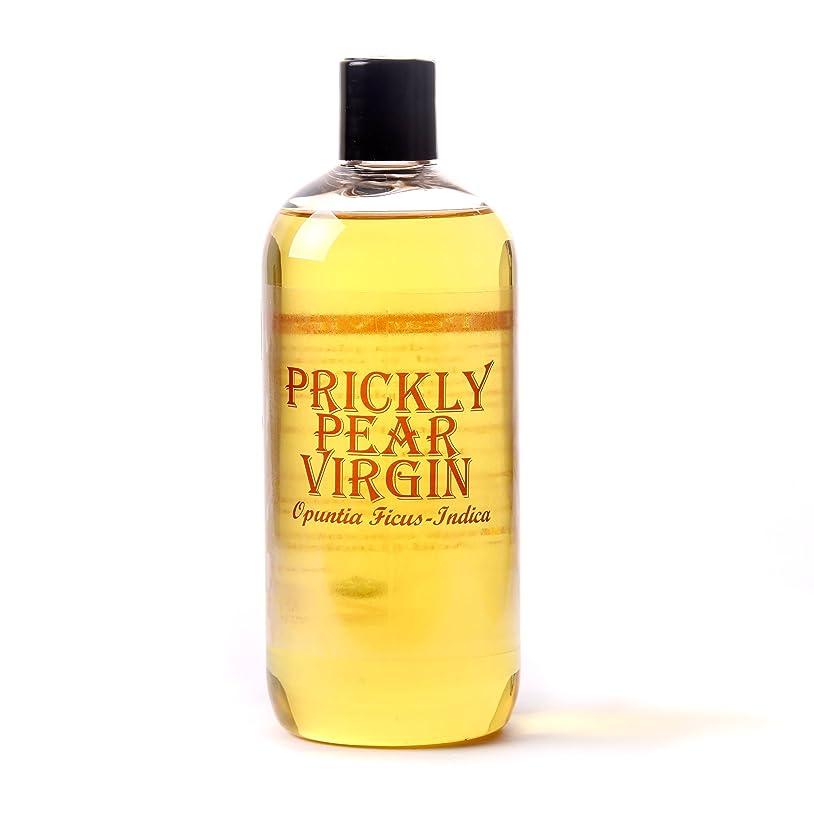 未来力強い自発Prickly Pear Virgin Carrier Oil - 100% Pure - 1 Litre