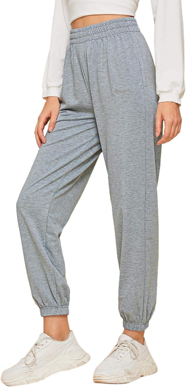 Genuine SweatyRocks Women's Drawstring Sale item Waist Jogger Athletic Sweatpants