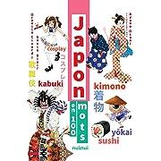 Japon en 100 mots,