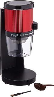 Technivorm Moccamaster KM4 TT Grinder (Metallic Red)