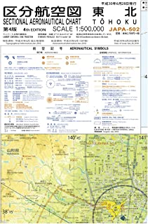 JAPA-502 東北 :区分航空図