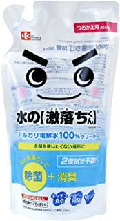 レック 水の激落ちくん 詰め替え 360ml (洗浄・除菌・消臭) アルカリ電解水 安心 安全 2度拭き不要