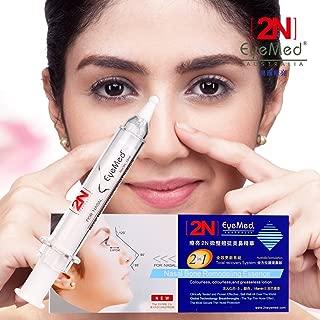 Nasal Bone Remodeling Essence Nose Rise Heighten Slimming Shaping Needle Cream