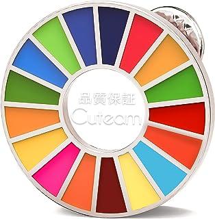 Cuteam SDGs バッジ(1個) SDGs カラーホイール 正規品 国連SDGs ピンバッジ 2020オリンピック記念 UN バッヂ 最新仕様 国連本部限定販売 2030 エスディージーズ ピンバッチ 珐琅彩 ピンバッジの留め具銀色2個人...