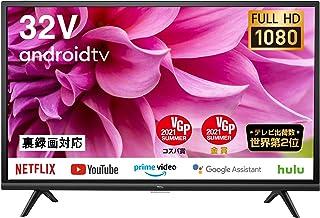 TCL 32型 フルハイビジョン スマートテレビ(Android TV) 32S5200A Amazon Prime Video対応 外付けHDDで裏番組録画対応 2021年モデル 黒