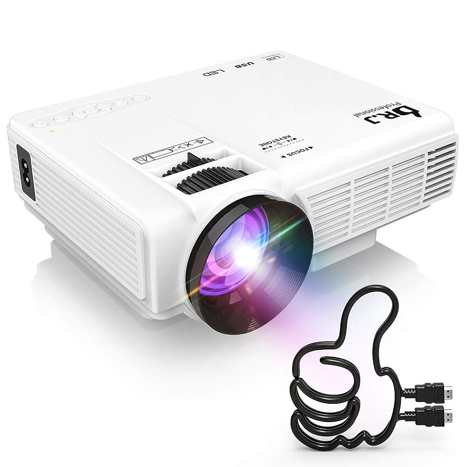 殉教者合成DR.J LED プロジェクター 小型 2400ルーメン 1080PフルHD対応 800*480解像度 HDMIケーブル付属 台形補正 パソコン/スマホ/タブレット/ゲーム機など接続可能 USB/マイクロSD/HDMI/AV/VGAサポート 標準的なカメラ三脚に対応 3年保証