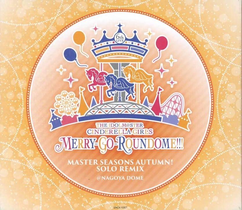 蛇行差別化する乳白色アイドルマスター シンデレラガールズ 6TH LIVE MASTER SEASONS AUTUMN! SOLO REMIX MERRY-GO ROUNDOME!!! ナゴヤドーム