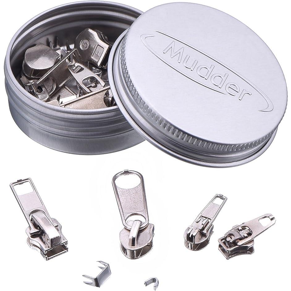 Mudder 36 Pack Zipper Replacement Zipper Repair Kit, Silver