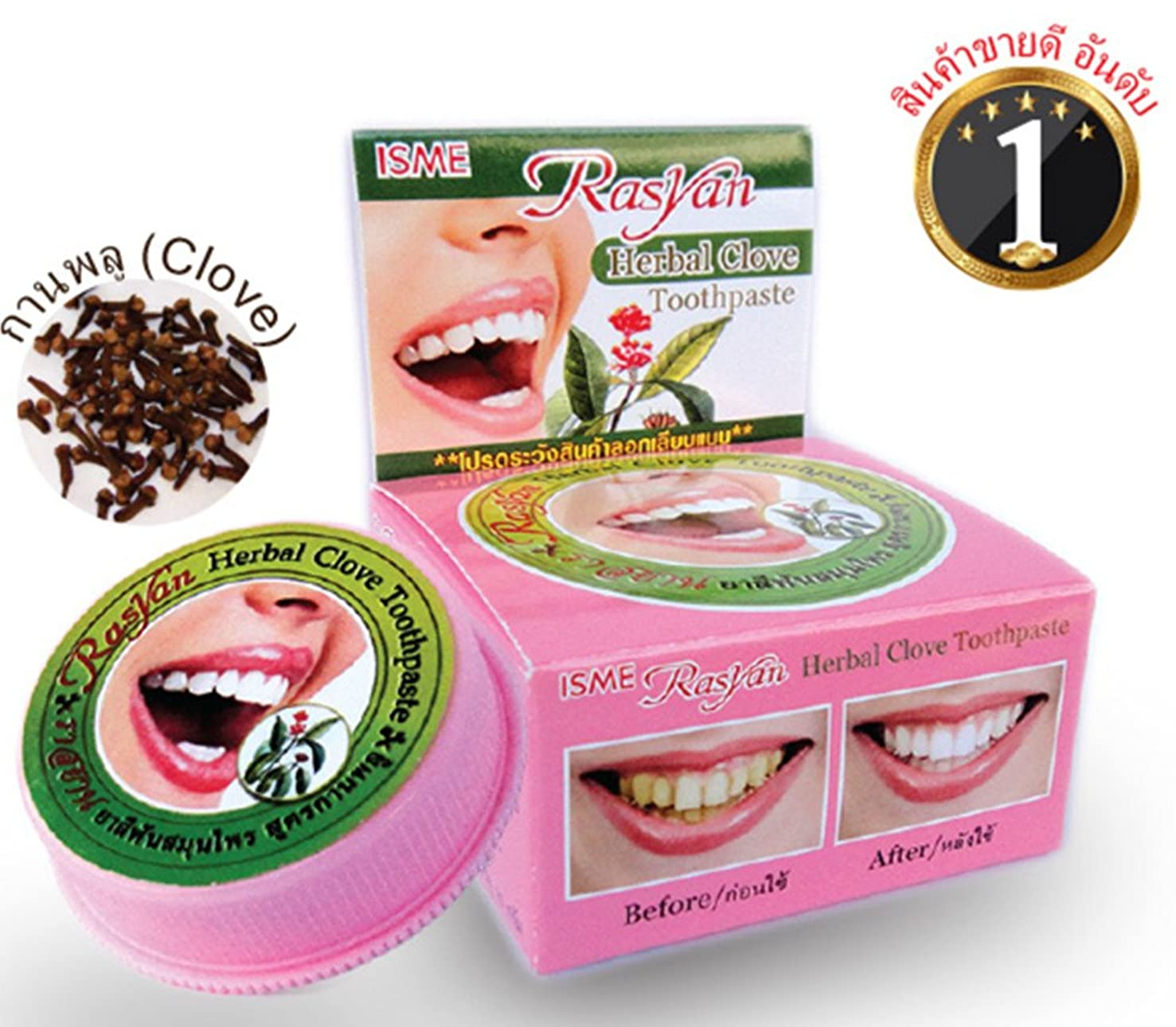 大腿ポルトガル語公練り歯磨き ハーブ Thai Herbal Rasyan Herbal Clove Toothpaste (5 Gram Size) 2 Pcs.